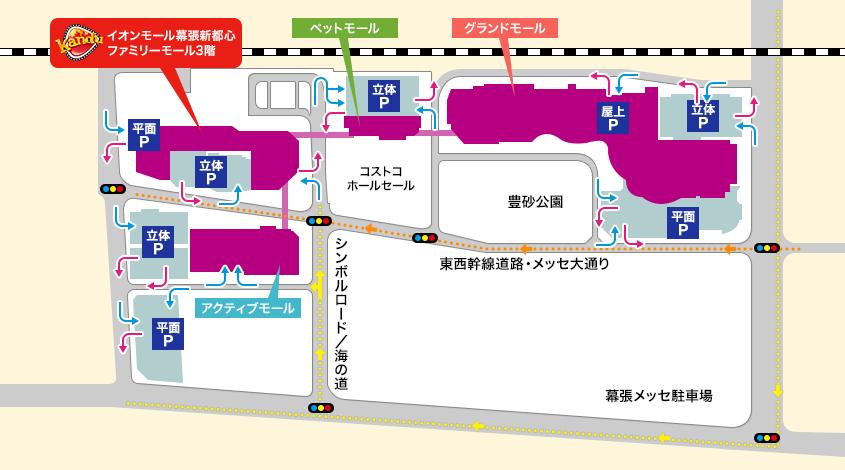 イオン モール 幕張 新 都心 バス